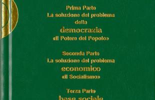 """Il """"Libro Verde"""" di Mu'Ammar Gheddafi"""